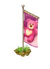 Valentines flag2020-1-