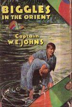 Biggles in the Orient-1944