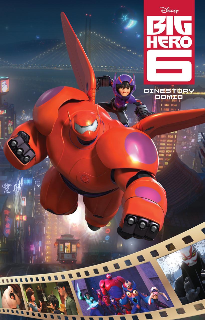Big Hero Comic big hero 6 cinestory comic | big hero 6 wiki | fandom