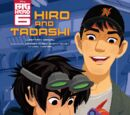 Big Hero 6: Hiro and Tadashi