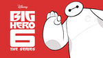Baymax-in-Big-Hero-6-TV-show