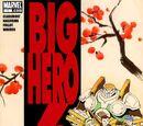 Big Hero 6 (Marvel Comics)