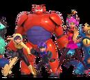 Big Hero 6 (organization)