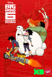Baymax Returns Poster