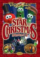 Star of Christmas Korean Cover