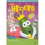King George Korean Cover