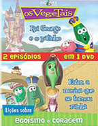 Rei George and Ester Double Feature DVD (2)