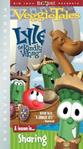 Lyle 2003 VHS