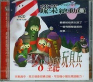 TTTSC Chinese VCD