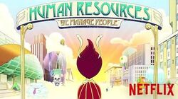 Human Resources Announcement Netflix