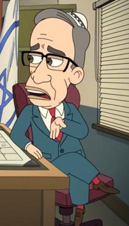 Rabbi Paul Blart