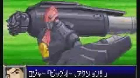 Super Robot Taisen D - Big O Final Fight