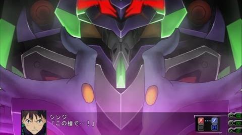 Super Robot Taisen Z3 Tengoku Hen - VS Beck & EVA-13 Spear Event (60 FPS)