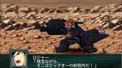 SRW Z2 Saisei Hen Big O All Attacks