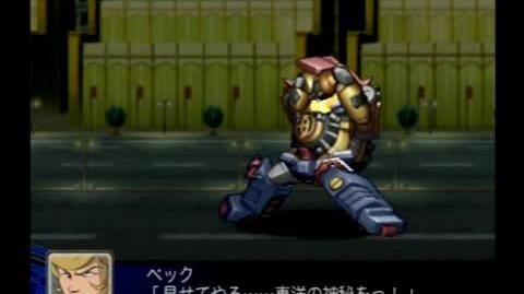スーパーロボット大戦Z ジェイソン・ベック ベック・ザ・グレートRX3技集