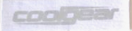 File:Brothers Cool Gear label (white).png