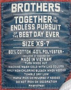 File:Brothers together blue label (size 7).png
