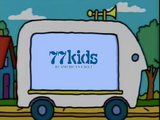 PBS Kids P-Pals show bumpers (1994-1999)