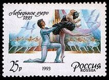 Russia stamp Swan Lake 1993 25r