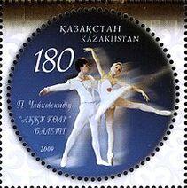 Stamps of Kazakhstan, 2009-17