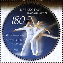 Stamps of Kazakhstan, 2009-17