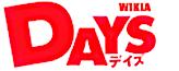 Days wordmark