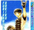 (CH4) The First Run (Manga)