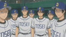 OF Tosei