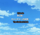 (EP2) The Catcher's Role (Anime)/Gallery