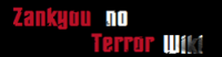 Zankyou-No-Terror-wiki
