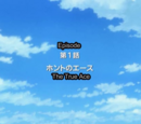 (EP1) The True Ace (Anime)/Gallery