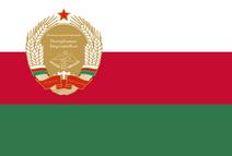 Flag NRB