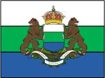 Flag DF 2