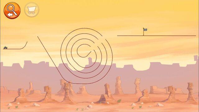 File:Desert 6.jpg