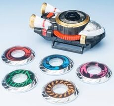 Space Voyager Morpher with Voyager Discs
