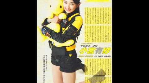 Shinpai Honey ♥ Bunny