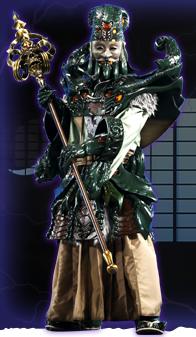 Ninniger Masakage Tsugomori