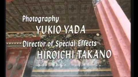 Monkey Saiyuki Series Season 1 Ending Credits