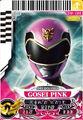 Gosei Pink card