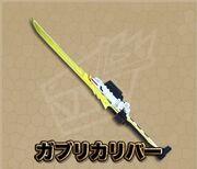 Electro-Beast Blade Gaburicalibur