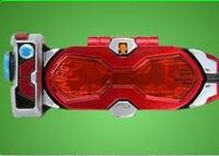 220px-Custom visor