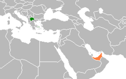 Macedonia United Arab Emirates Locator