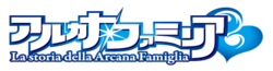 File:Arcana banner.png