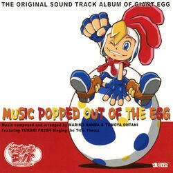 MusicPoppedOutoftheEgg CD JP Box Front