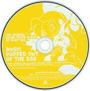 MusicPoppedOutoftheEgg CD JP Disc