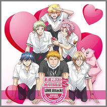 地球防衛部 DUET SONGS~LOVE Attack !~