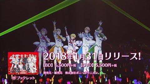 Binan Koukou Chikyuu Bouei-bu Love!CG LIVE!SPECIAL!Blu-ray&DVD PV