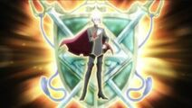 Chevalier Orite S1