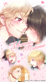 Yumoto Hakone Game 002