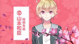 Yumoto game character-design
